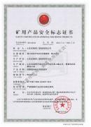 WC22RJmei安证