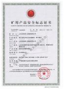 ZL30EFBmei安证